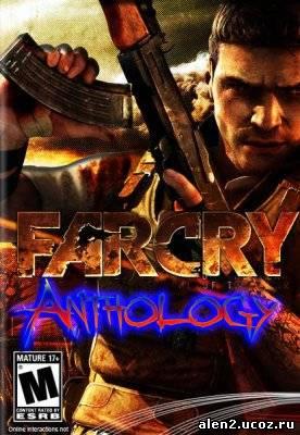 Антология FarCry ФарКрай (RUS/2011) RePack от R.G. ReCoding