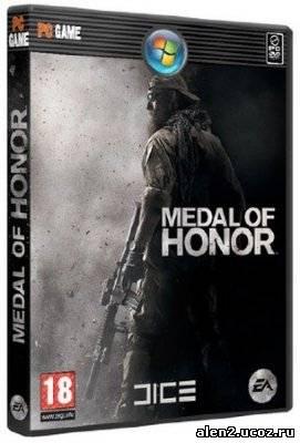 Медаль за Отвагу /MOH/ Medal of Honor. Расширенное издание