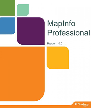 MapInfo Professional 10.0 (2011) + crack