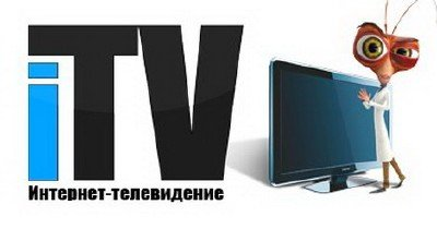 IP-TV Player 0.28.1.8820