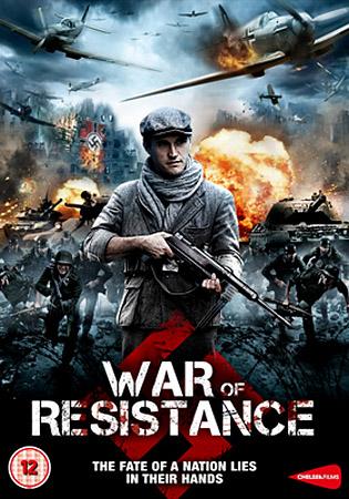 Сопротивление / War of Resistance (2011/DVDRip)