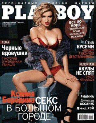 Плейбой / Playboy №10 (октябрь 2011) Россия
