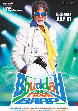 Старик Ббудда / Bbuddah Hoga Terra Baap (2011/DVDRip)