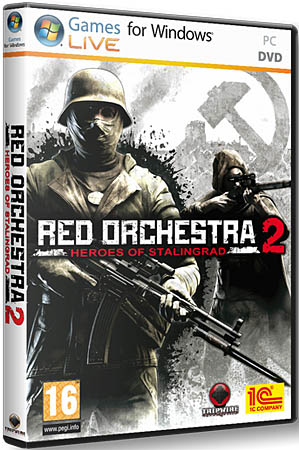 Red Orchestra 2: Heroes Of Stalingrad / Герои Сталинграда (PC/2011)