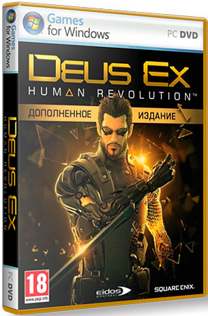 Deus Ex: Human Revolution (PC/2011) RePack Ultra RUS
