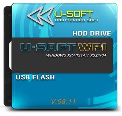 U-SOFT WPI для Виндовс / Windows v.08.11 Standard Edition (x32/x64/RUS/XP/Vista/7)