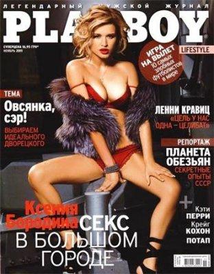 Плейбой / Playboy №11 (ноябрь 2011) Украина