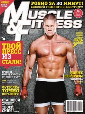 Muscle and Fitness №6 (октябрь 2011)