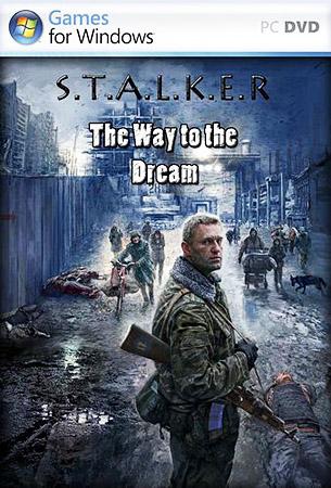 СТАЛКЕР / S.T.A.L.K.E.R. Inferno - Путь к мечте 1.8.2 (2011/RUS)