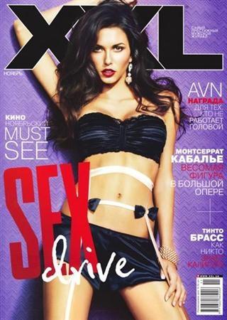 журнал XXL №11 (ноябрь 2011) Украина