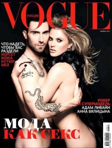 журнал Вог / Vogue №11 (ноябрь 2011) Россия