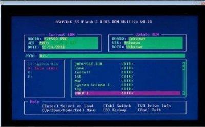 Как обновить BIOS компьютера [2011,RUS]