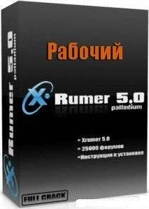 программа продвижения XRumer + Allsubmitter 4.7 Rus/2011/cracked + crack, базы
