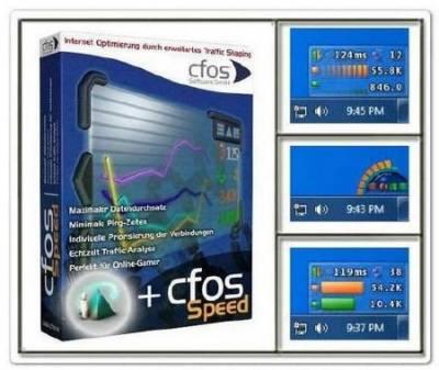 Увеличение скорости интернета / cFosSpeed v6.61 B.1884