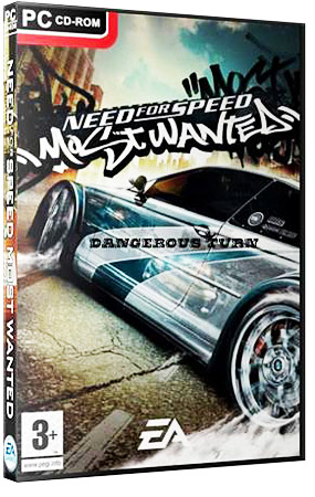 Нид Фор Спид: Мост Вантед / NFS / Need for Speed: Most Wanted - Dangerous Turn (PC/RePack/RUS)