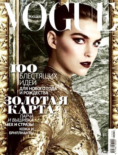 журнал Вог / Vogue №12 (декабрь 2011) Россия
