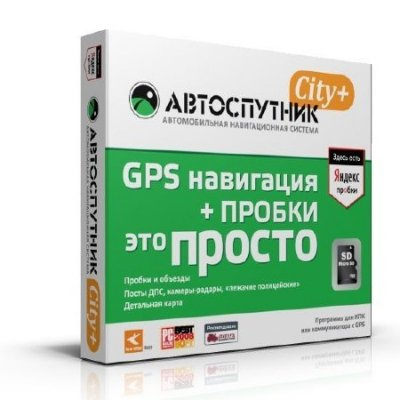Автоспутник 3.2.8 + Карты Tele Atlas 0909 (30.11.11) для windows ce