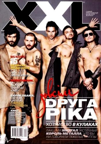 журнал XXL №11 (декабрь 2011) Украина