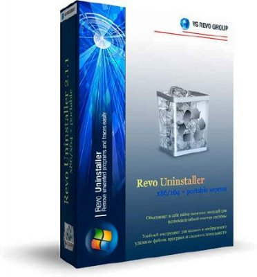 Revo Uninstaller Pro 2.5.7 Portable (2011)