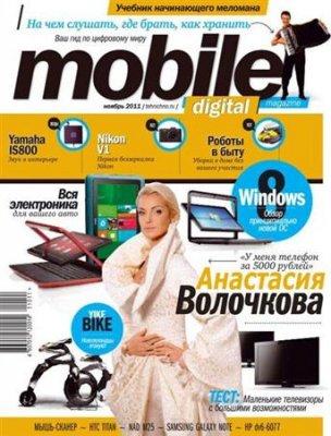 Mobile Digital Magazine №11 (ноябрь 2011)