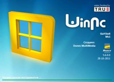 WinNc 5.6.0.0 (ENG/RUS)