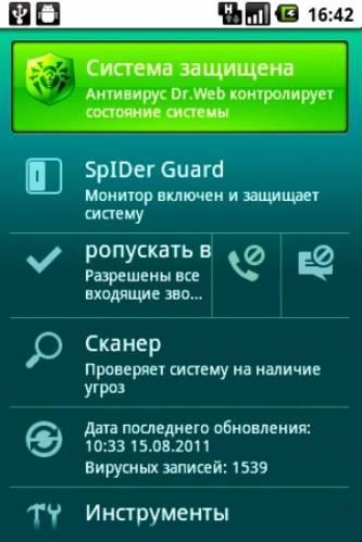 антивирус Доктор Веб / Dr.Web для Android (Андроид)