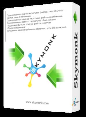 программа для скачивания SkyMonk 2012 (Русский)