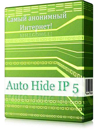 Auto Hide IP v 5.2.2.2 (2012) на русском
