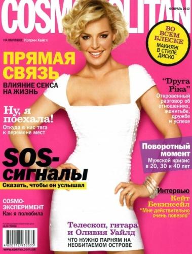 журнал Космополитан / Cosmopolitan №2 (февраль 2011) Украина