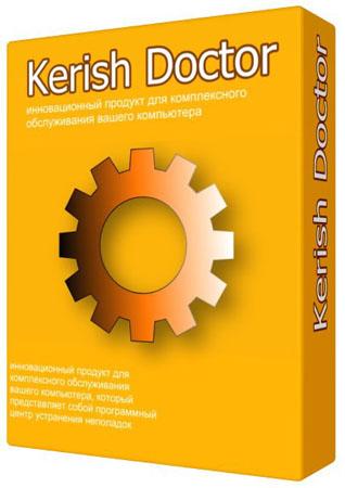 Kerish Doctor 2012 4.30 (2012) + ключ