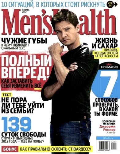 Men's Health / Менс Хелс №1 (январь 2012) Россия
