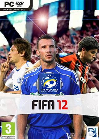 ФИФА 12 / FIFA 12 Украинская лига 2012 (PC/2011/Repack Fenixx)