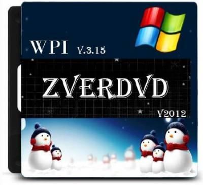 сборник софта WPI v.3.15 ZverDvD v2012