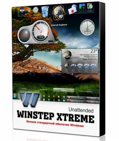 Winstep Xtreme 11.10 - Замена стандартного оформления Windows
