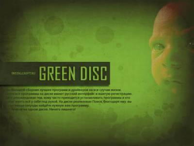 Green Disc 2012 v6.0.0.0 (2012)