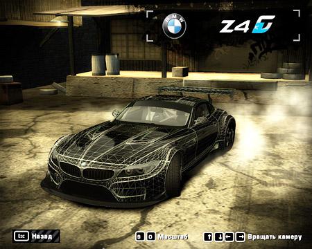 Скачать Игру Need For Speed Shift 2