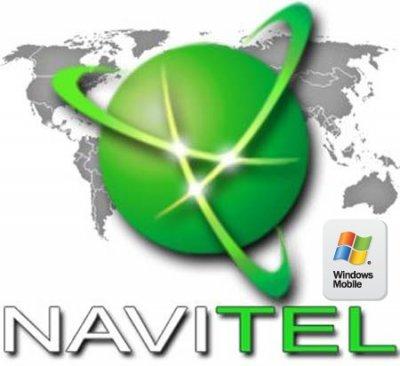 Navigator Navitel / Навител Навигатор 5.1.0.27 WM5 - WM6.5 + Карты отдельно (21.02.12) Рус