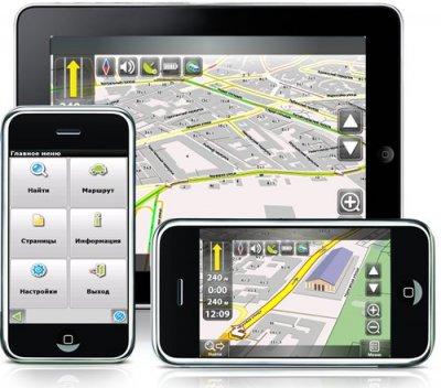 Navigator Navitel / Навител Навигатор 5.0.3.222 Россия, Украина, Белоруссия для iPhone и iPad