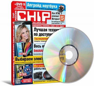DVD приложение к журналу Chip №4 (апрель 2012)
