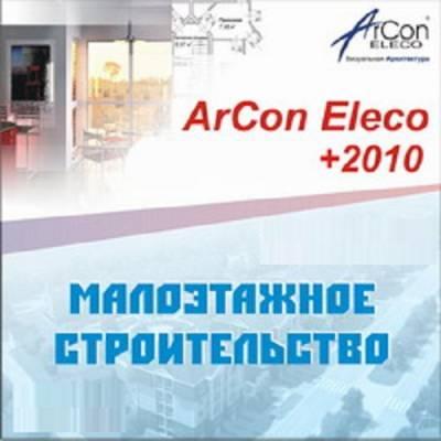 Арконе / ArCon Eleco 2010 (RUS)