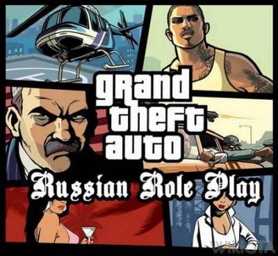 ГТА / GTA / Grand Theft Auto: Russian Role-Play 2.1 (PC/2012/RUS)