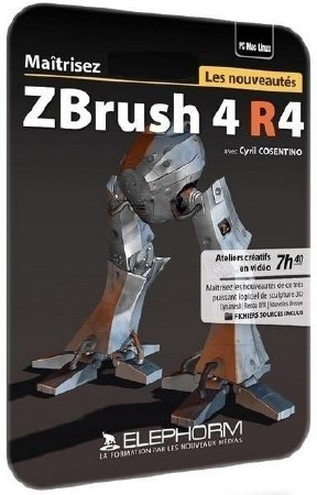 Pixologic ZBrush v 4R4 (Windows/Mac OS X) + ключ