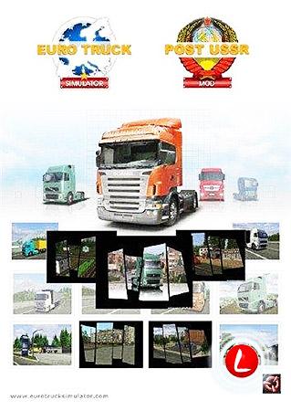 USSR Mod Euro Truck Simulator - пост Советское пространство (PC/Repack/RUS)