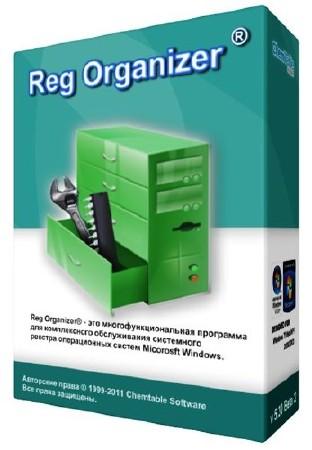 Reg Organizer v5.46 Final RePack + ключ, кряк