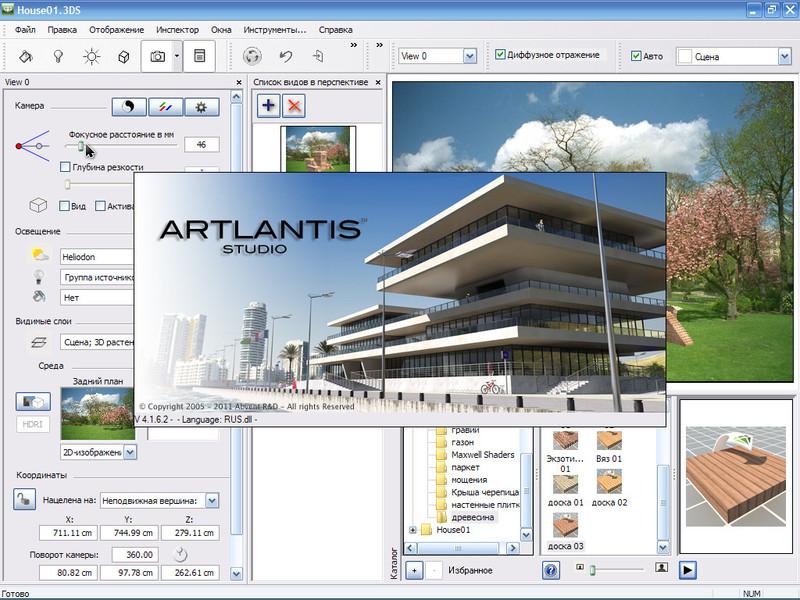Artlantis studio 4