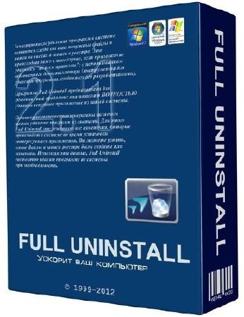 Full Uninstall v 2.10 Final Rus