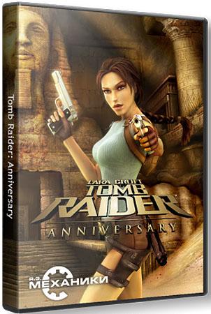Томб Райдер / Tomb Raider (Anniversary): Юбилейное издание (PC/Repack/RUS)