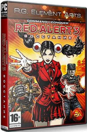 игра Command & Conquer: Red Alert 3 Uprising (PC/RePack/RUS)