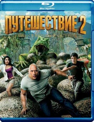 фильм Путешествие 2: Таинственный остров / Journey 2: The Mysterious Island (2012) BDRip-AVC