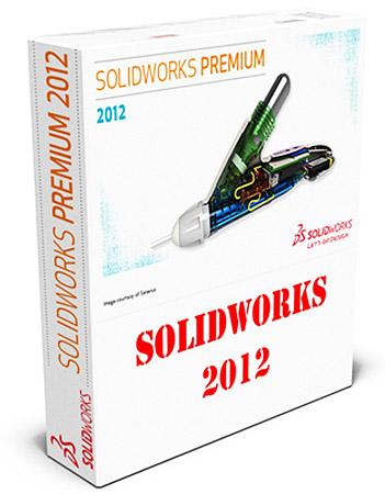 СолидВоркс / SolidWorks 2012 SP4 Full х32/64 (RUS) + ключ, кряк
